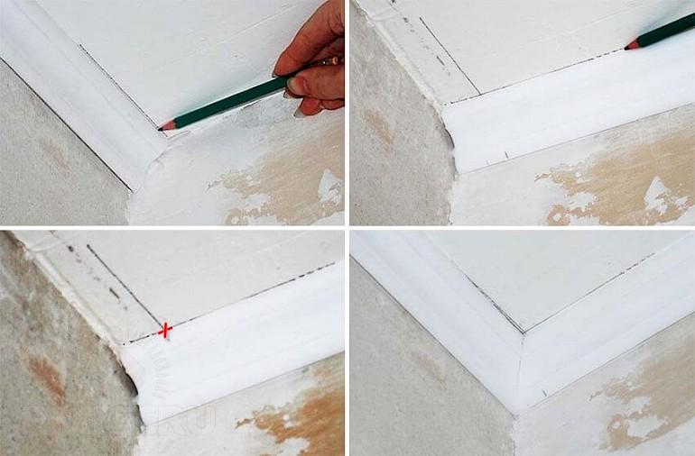 Метод разреза с помощью карандаша и линейки